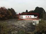 奈良県山辺郡山添村大字北野2360番4 土地 物件写真