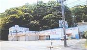 静岡県伊豆市土肥字向木風1141番地1 戸建て 物件写真