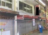 福岡県北九州市若松区浜町二丁目423番地14 戸建て 物件写真
