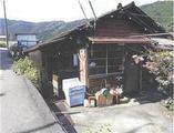 東京都あきる野市戸倉226番地、227番地2、227番地5 戸建て 物件写真
