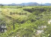 佐賀県多久市東多久町大字別府3984番1 農地 物件写真