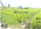 佐賀県多久市南多久町大字下多久861番 農地 物件写真
