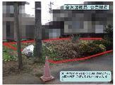 福井県鯖江市定次町62番1 土地 物件写真