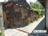 愛知県常滑市樽水町二丁目125番 土地 物件写真