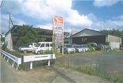 京都府福知山市和久市町255番 土地 物件写真