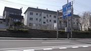 北海道小樽市桜2丁目300番35 戸建て 物件写真