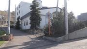北海道小樽市長橋4丁目25番6 戸建て 物件写真