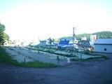 北海道網走市緑町14番2 土地 物件写真