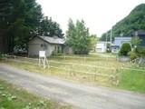 北海道網走市緑町17番7 土地 物件写真