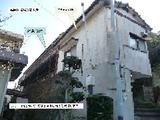 福岡県北九州市八幡西区折尾4丁目32-12 戸建て 物件写真