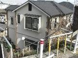神奈川県横浜市金沢区富岡東1丁目32番10号 戸建て 物件写真