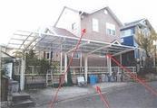 福岡県宗像市和歌美台1209番地85 戸建て 物件写真