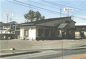 島根県益田市横田町1842番地1 戸建て 物件写真