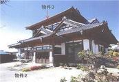 栃木県大田原市北金丸字長倉2041番地179 戸建て 物件写真