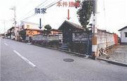 和歌山県和歌山市六十谷字西ノ山1223番地64 戸建て 物件写真