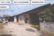 広島県府中市高木町字下川原1064番地4、1064番地5 戸建て 物件写真
