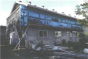 北海道北見市留辺蘂町上町 30番地 戸建て 物件写真