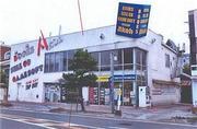 兵庫県赤穂市加里屋字駅前町43番地6、43番地7、43番地8 戸建て 物件写真