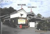 奈良県葛城市笛吹 430番地 戸建て 物件写真