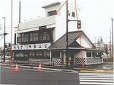 熊本県八代市萩原町一丁目566番地2 戸建て 物件写真