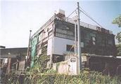 茨城県水戸市東桜川7番地1 戸建て 物件写真
