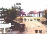 佐賀県小城市芦刈町三王崎字屋敷搦1023番1 土地 物件写真