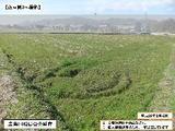 島根県出雲市斐川町上直江2789番 土地 物件写真