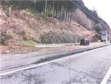 岐阜県下呂市小坂町長瀬字上野575番1 農地 物件写真