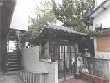 愛媛県松山市小坂四丁目 424番地10 戸建て 物件写真