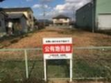奈良県磯城郡三宅町大字但馬485番1 土地 物件写真