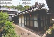 広島県福山市鞆町後地字久保1838番地3 戸建て 物件写真