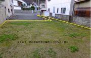 香川県高松市宮脇町二丁目961番8 土地 物件写真