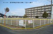 香川県坂出市西大浜南二丁目23番3 土地 物件写真