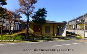 香川県観音寺市有明町甲4026番18 戸建て 物件写真