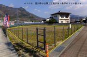 香川県小豆郡土庄町字床ノ鼻甲6134番24 土地 物件写真