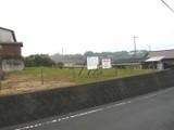 愛媛県松山市北梅本町甲3565番1 土地 物件写真