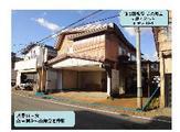 秋田県湯沢市清水町3丁目2番37号 戸建て 物件写真