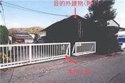 和歌山県和歌山市紀三井寺字北向畑592番5 土地 物件写真