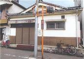 兵庫県尼崎市稲葉荘一丁目1番地8 戸建て 物件写真