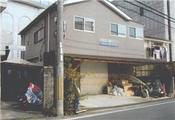 兵庫県宝塚市小浜三丁目208番地4、208番地8 戸建て 物件写真