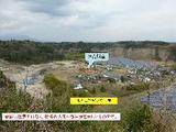 宮崎県都城市関之尾町7221番地180 土地 物件写真