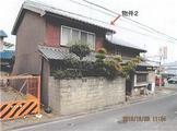奈良県大和高田市礒野町123番地7 戸建て 物件写真