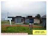 北海道上磯郡木古内町字前浜148番1 土地 物件写真