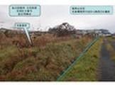 青森県五所川原市金木町沢部434-21付近 土地 物件写真