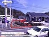 福岡県朝倉市杷木久喜宮1999番38 土地 物件写真