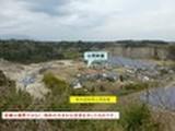 宮崎県都城市関之尾町7221番地180付近 土地 物件写真