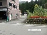 岐阜県大野郡白川村大字平瀬字中カイツ126番13 土地 物件写真