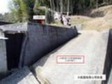 兵庫県佐用郡佐用町乃井野字明星582番2 土地 物件写真