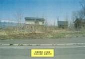 北海道岩内郡岩内町字野束258番193 土地 物件写真