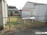 岡山県倉敷市水島南緑町213番15 土地 物件写真